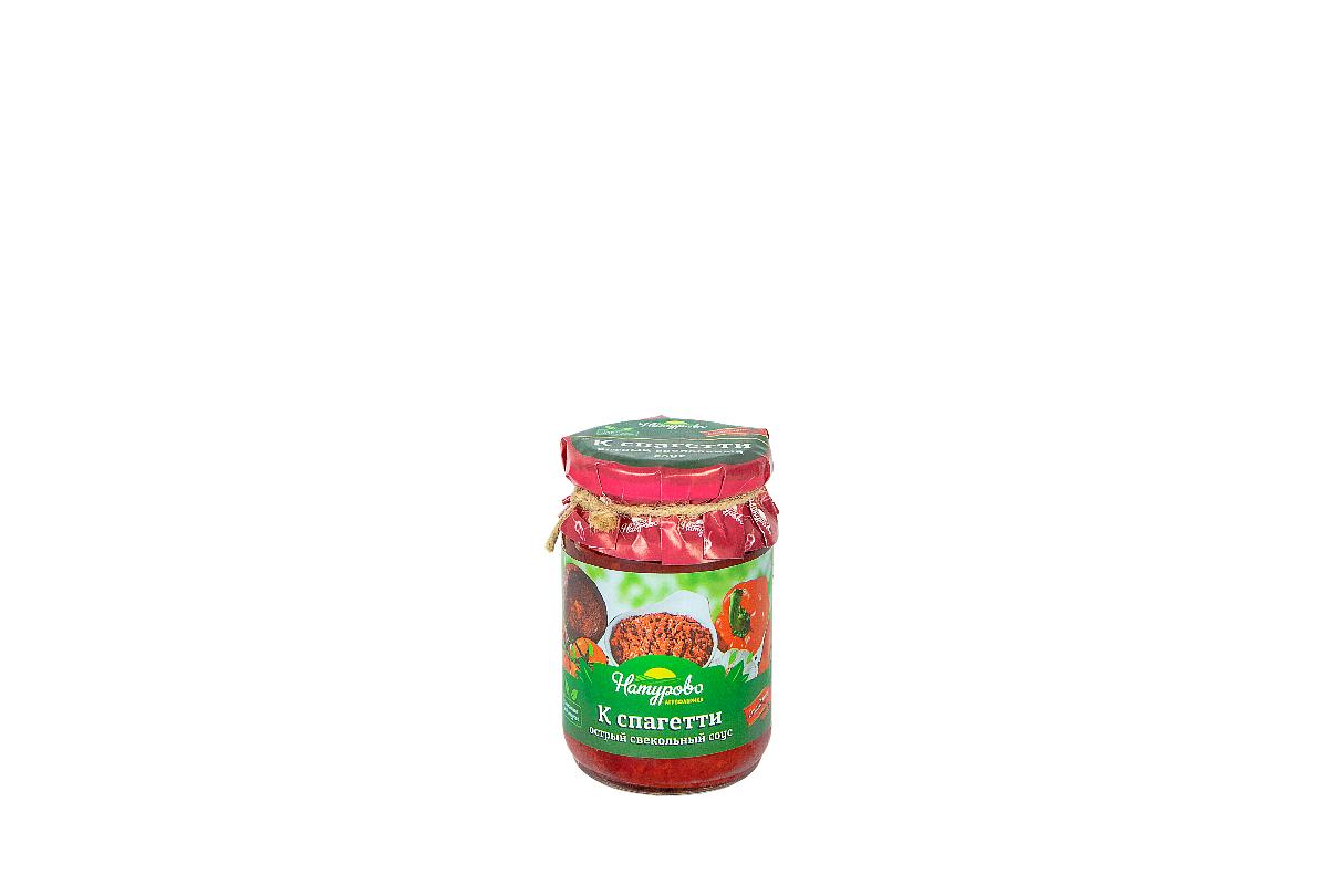 https://naturovo.ru/wp-content/uploads/2016/01/beetroot-sauce.jpg