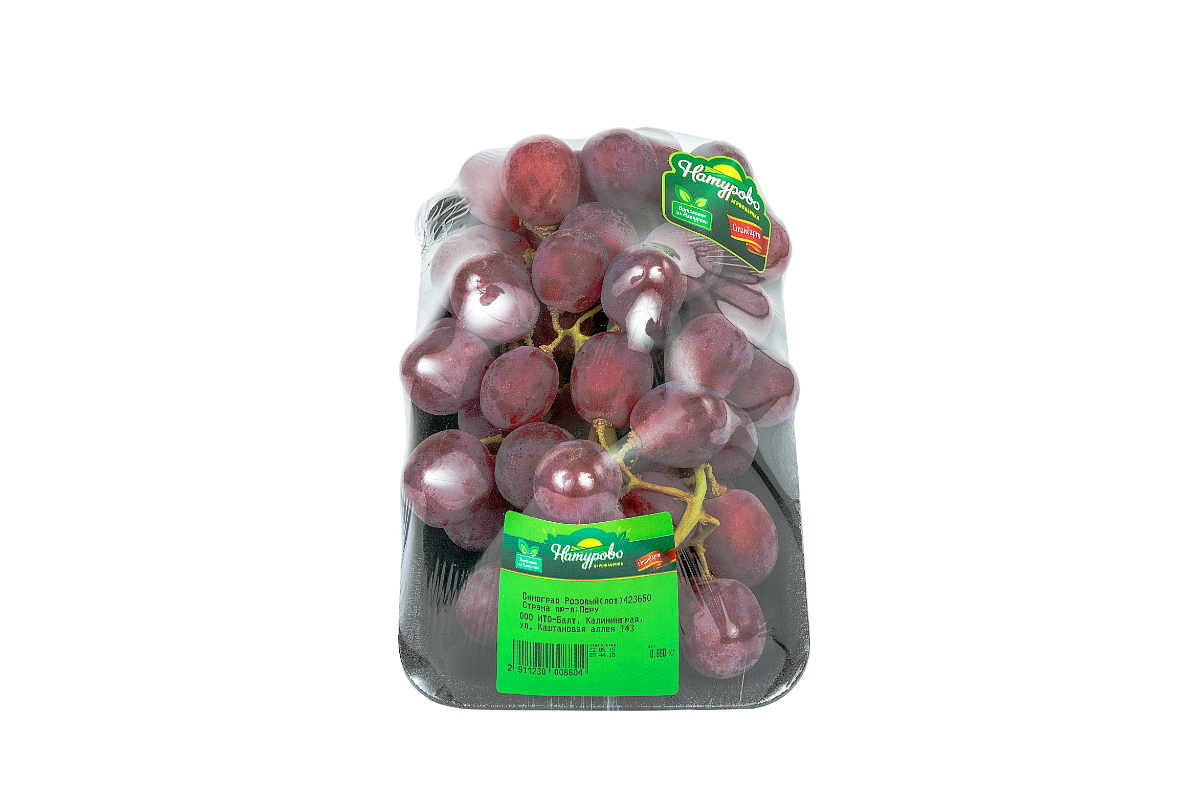 https://naturovo.ru/wp-content/uploads/2016/01/pink-grapes.jpg