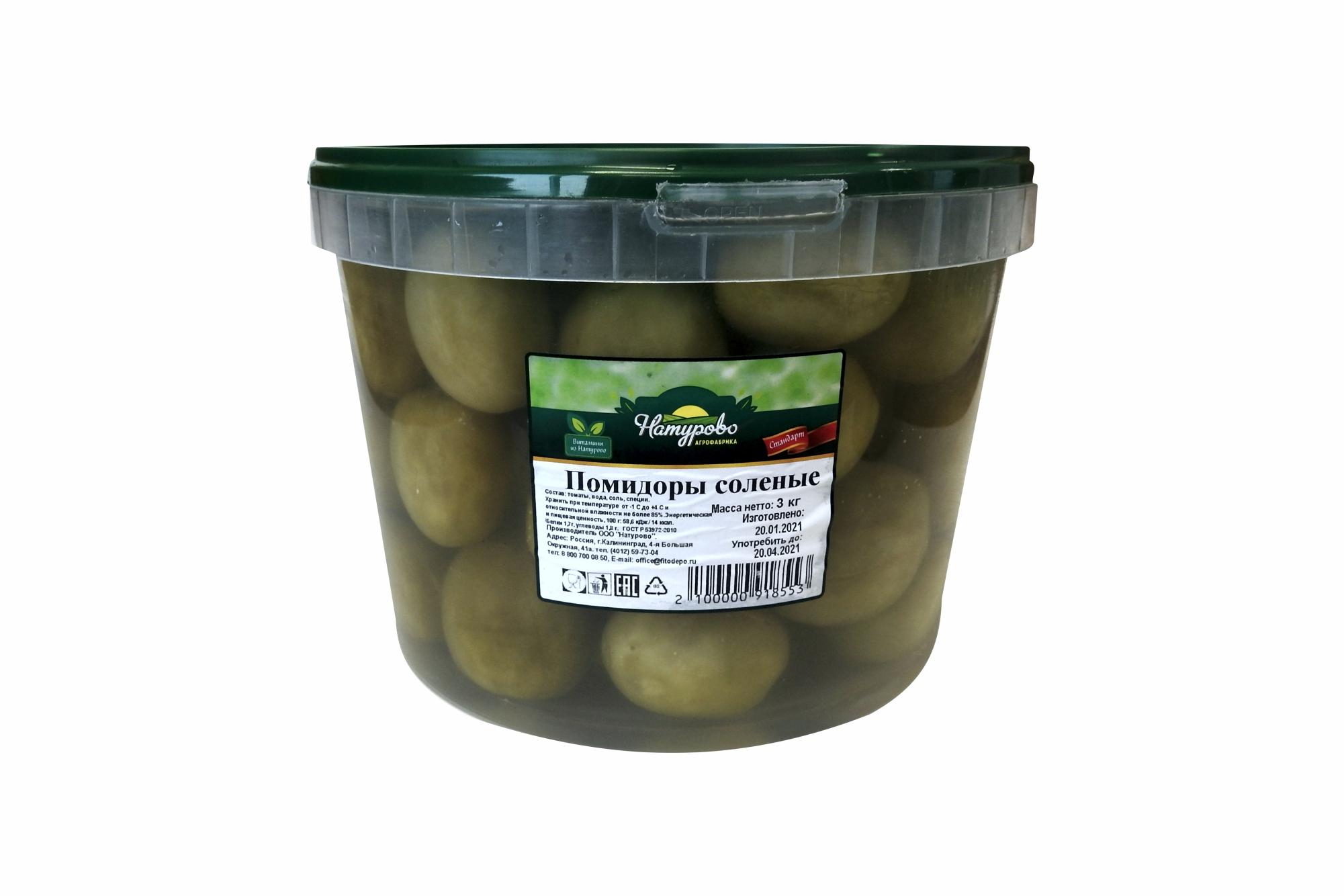 https://naturovo.ru/wp-content/uploads/2016/01/pomidory-solenye-3kg.jpg