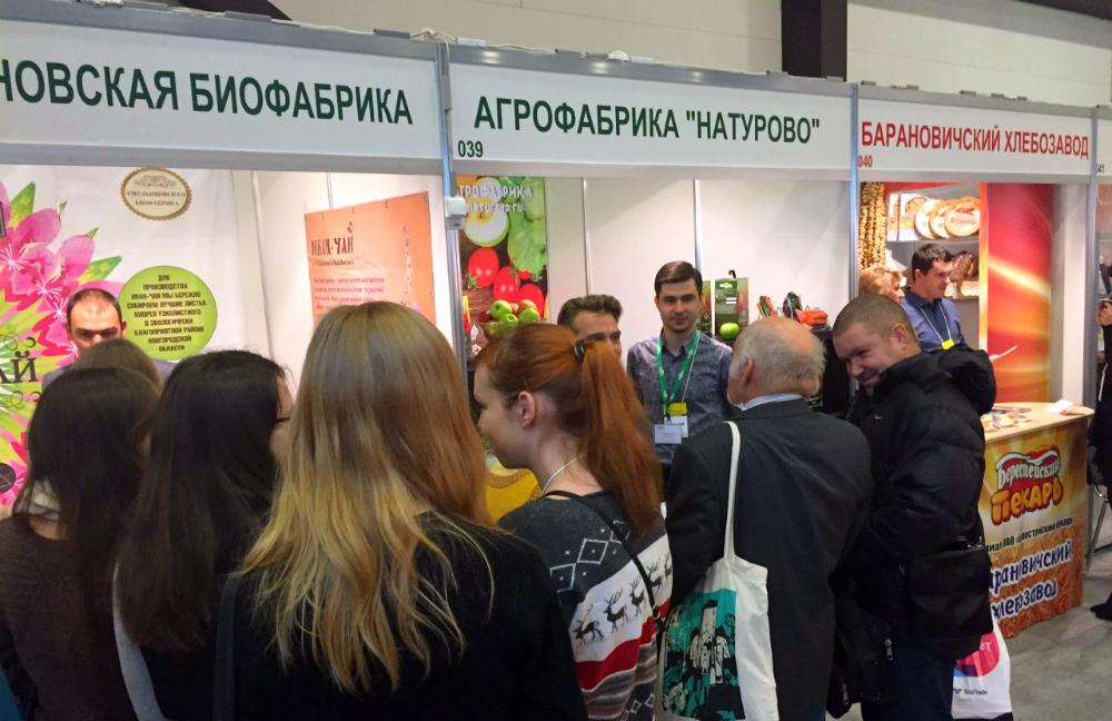 https://naturovo.ru/wp-content/uploads/2016/02/peterfood.jpg