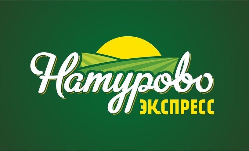https://naturovo.ru/wp-content/uploads/2016/05/Naturovo-express_6.jpg