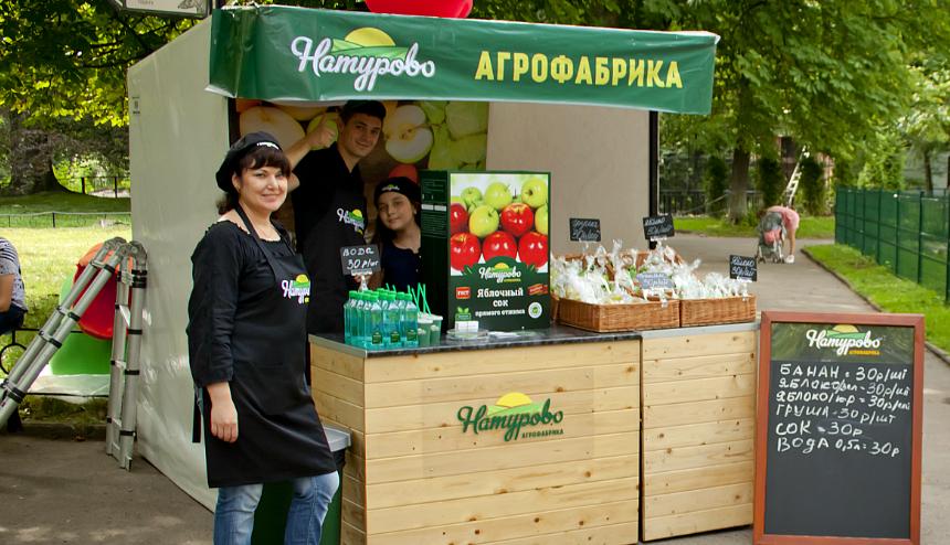 https://naturovo.ru/wp-content/uploads/2016/11/naturovo_i_glyasik_5.jpg