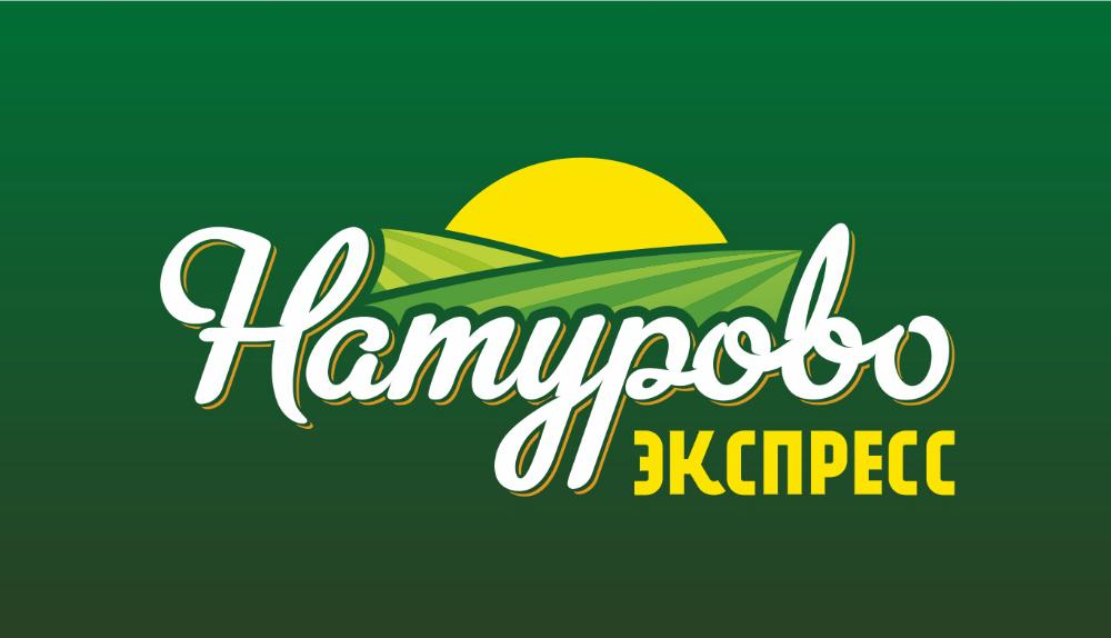 https://naturovo.ru/wp-content/uploads/2016/12/Naturovo-express_4.jpg