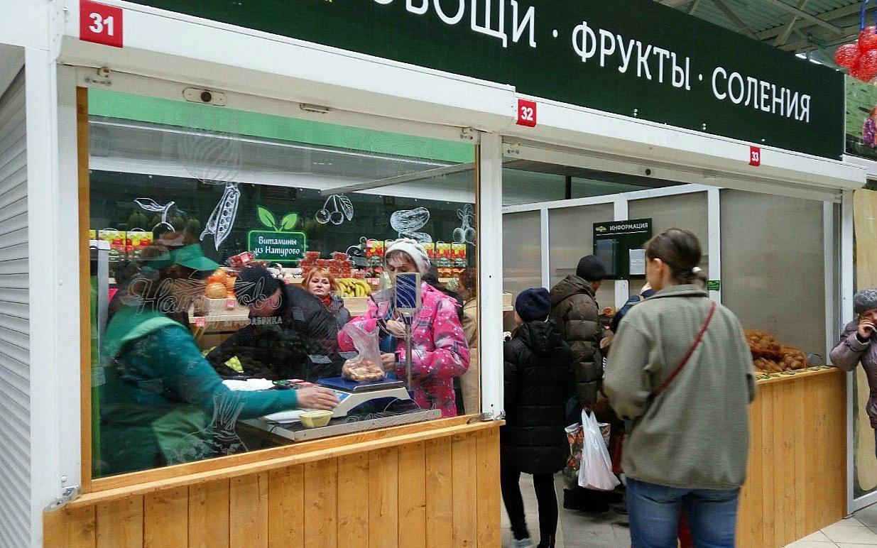 https://naturovo.ru/wp-content/uploads/2016/12/image.jpg