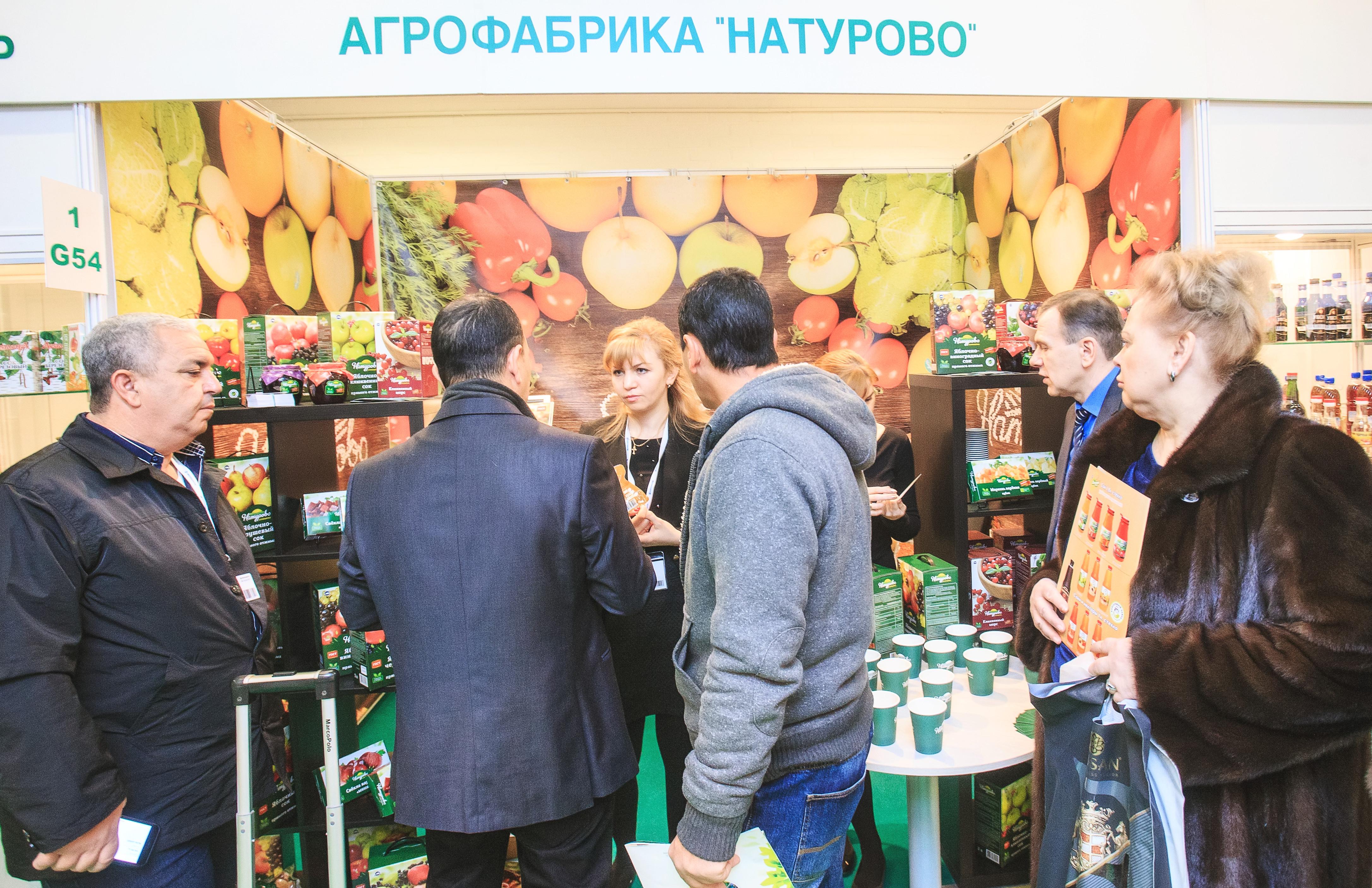 https://naturovo.ru/wp-content/uploads/2017/02/MAN_9330.jpg