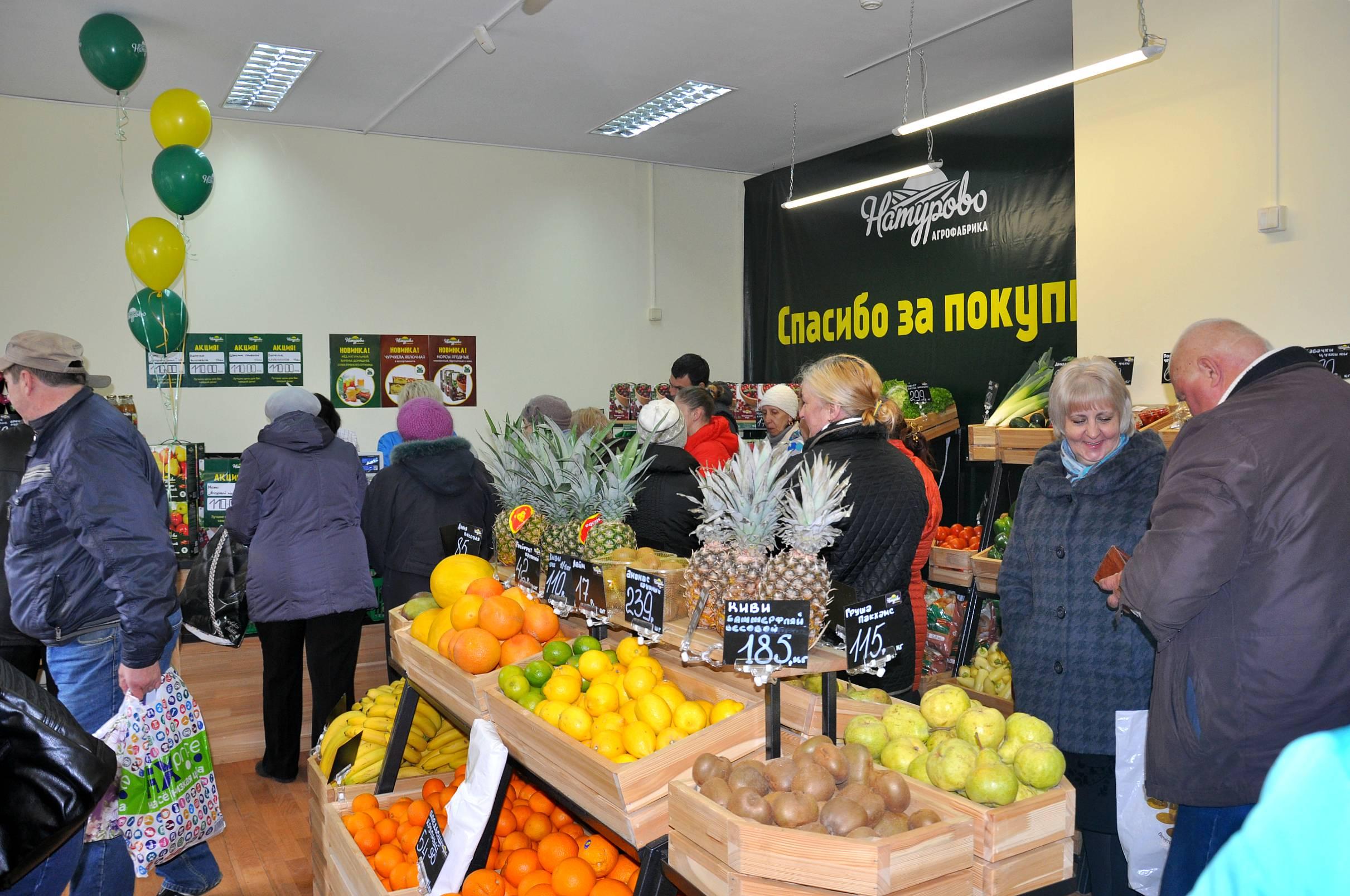 https://naturovo.ru/wp-content/uploads/2017/04/18.jpg