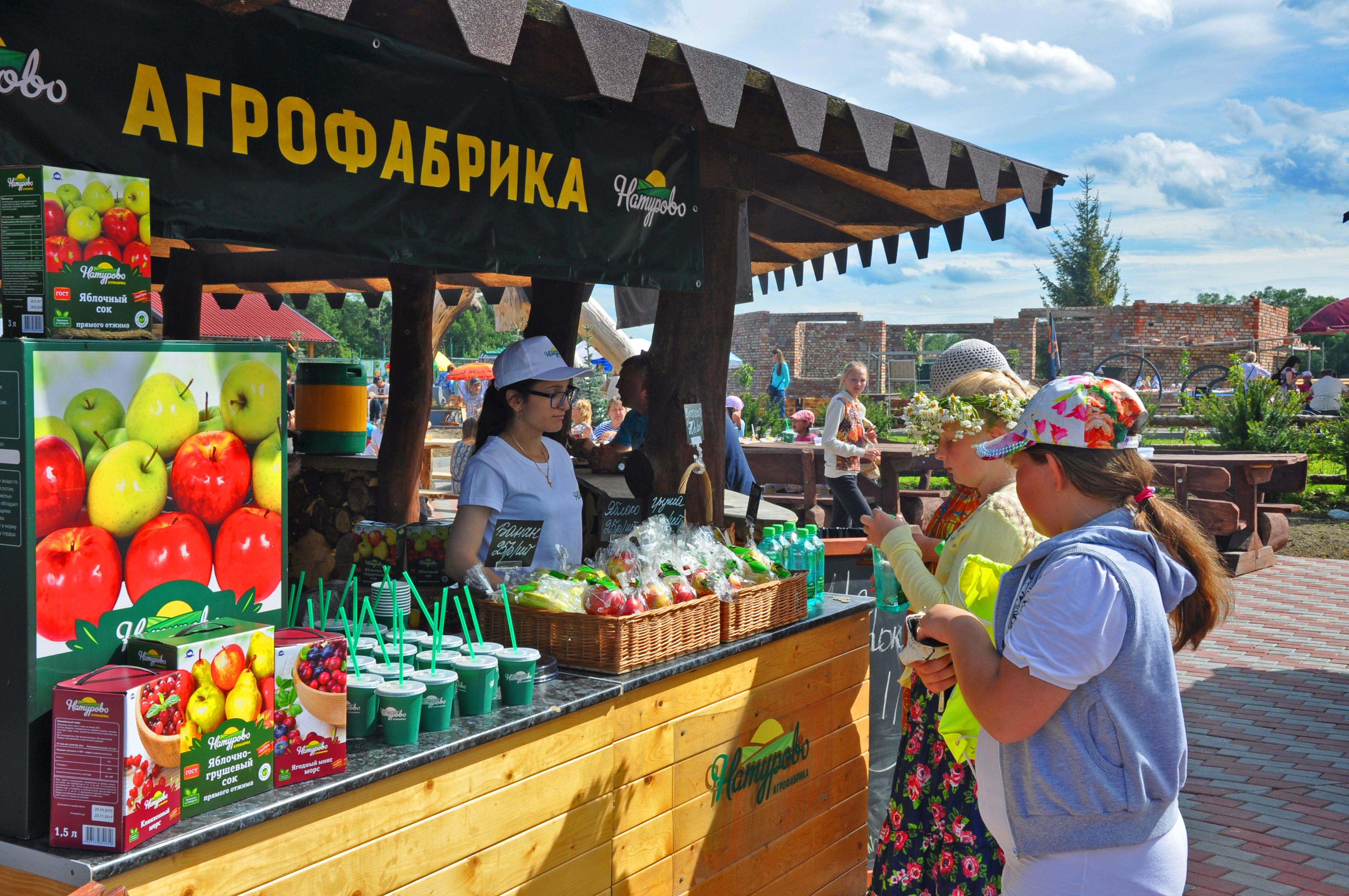 https://naturovo.ru/wp-content/uploads/2017/07/1-26.jpg