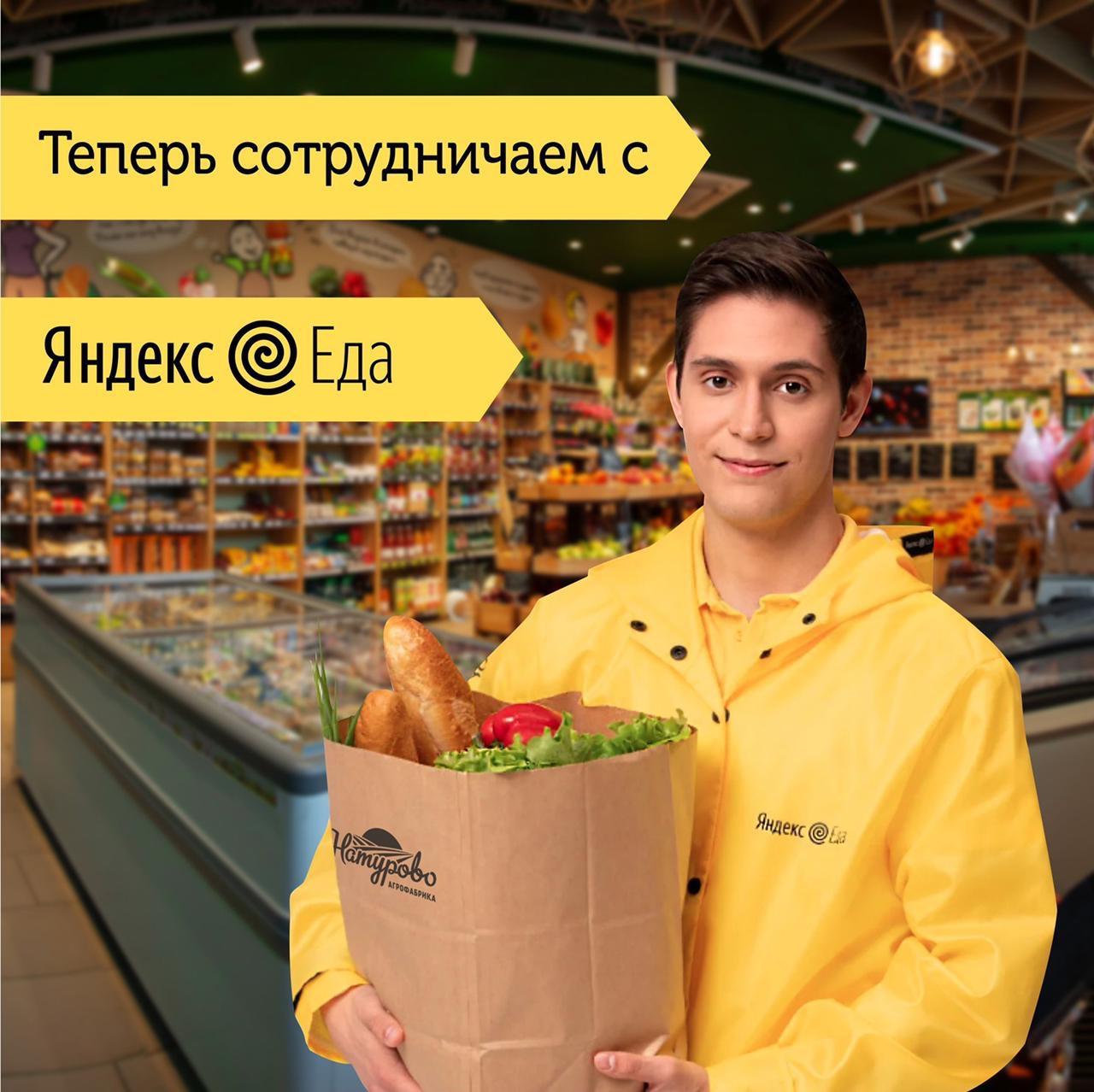 https://naturovo.ru/wp-content/uploads/2021/04/mobile_file_2021-04-08_13-58-09.jpg