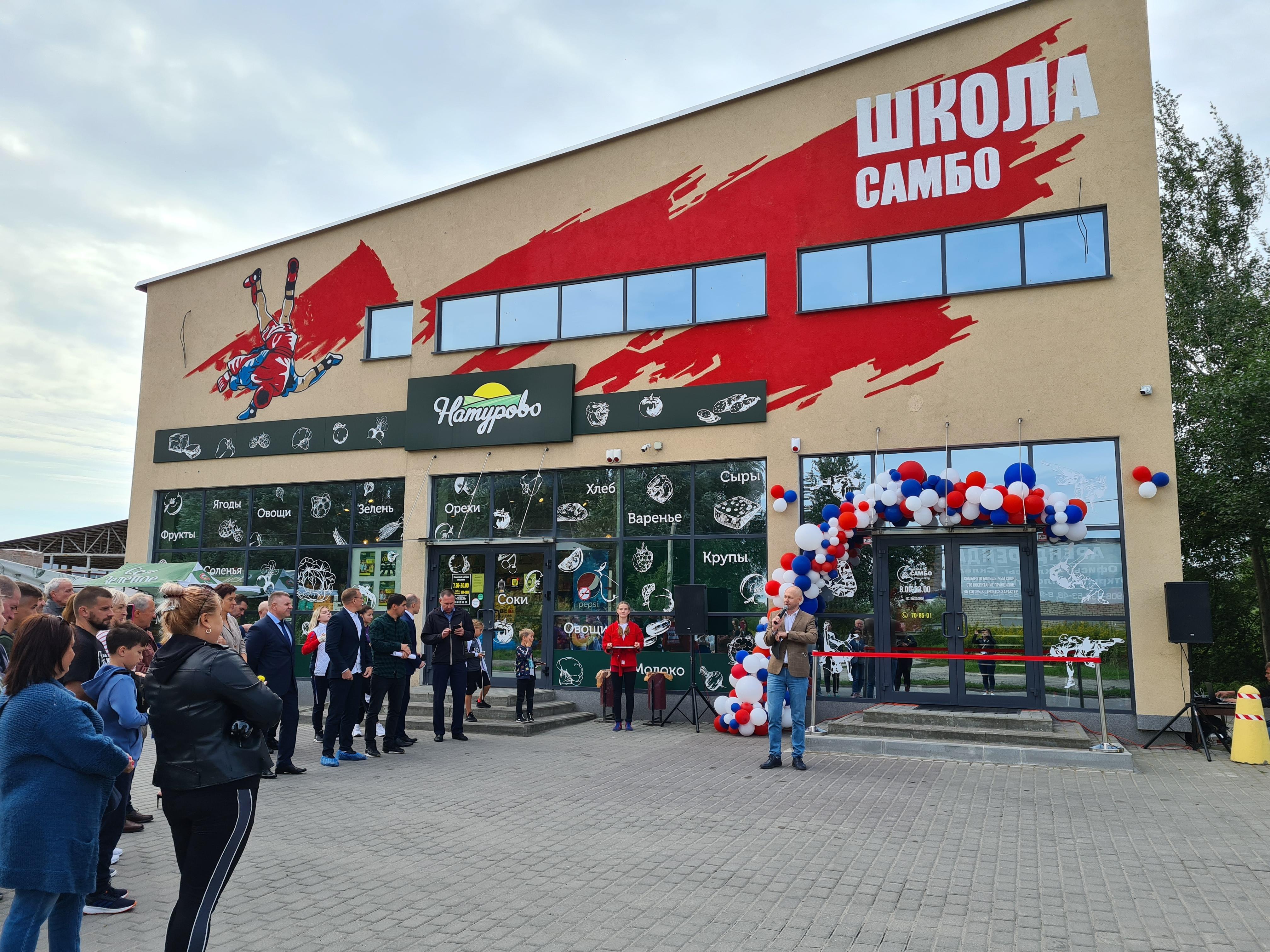 https://naturovo.ru/wp-content/uploads/2021/08/20210825_110041.jpg